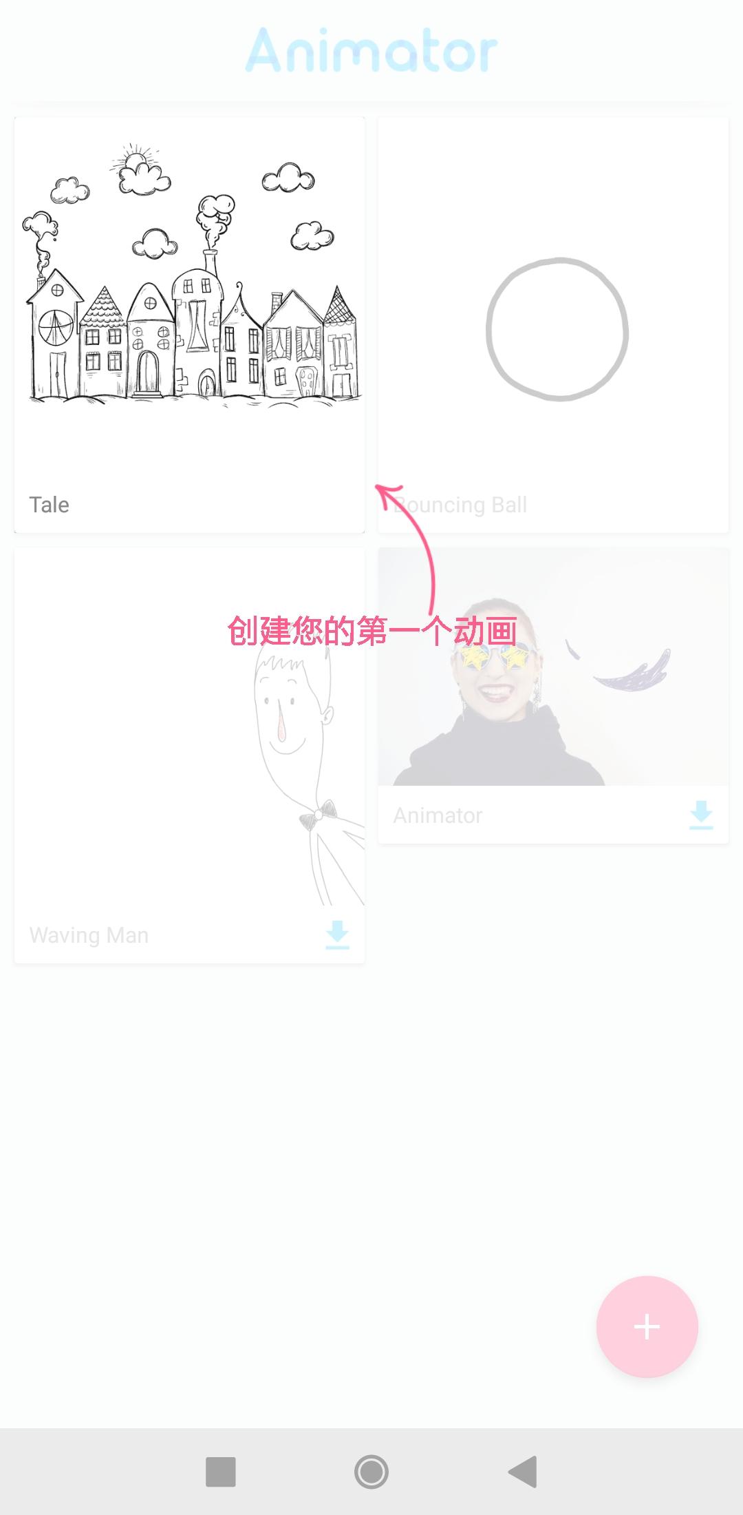 Screenshot_20180615-150539.jpg