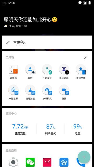 Screenshot_20180616-122054.jpg