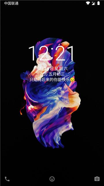 Screenshot_20180616-122125.jpg