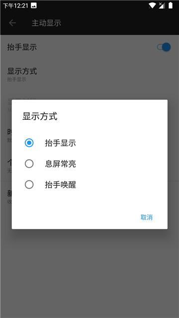 Screenshot_20180616-122152.jpg