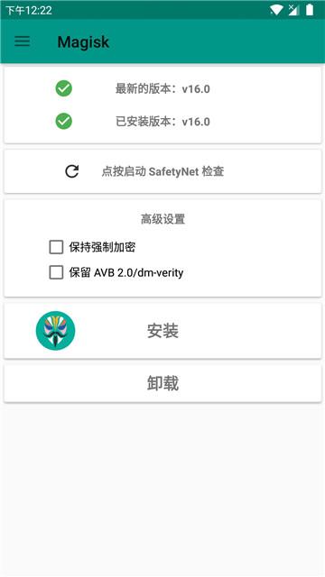 Screenshot_20180616-122215.jpg