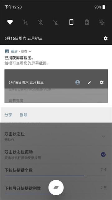 Screenshot_20180616-122316.jpg