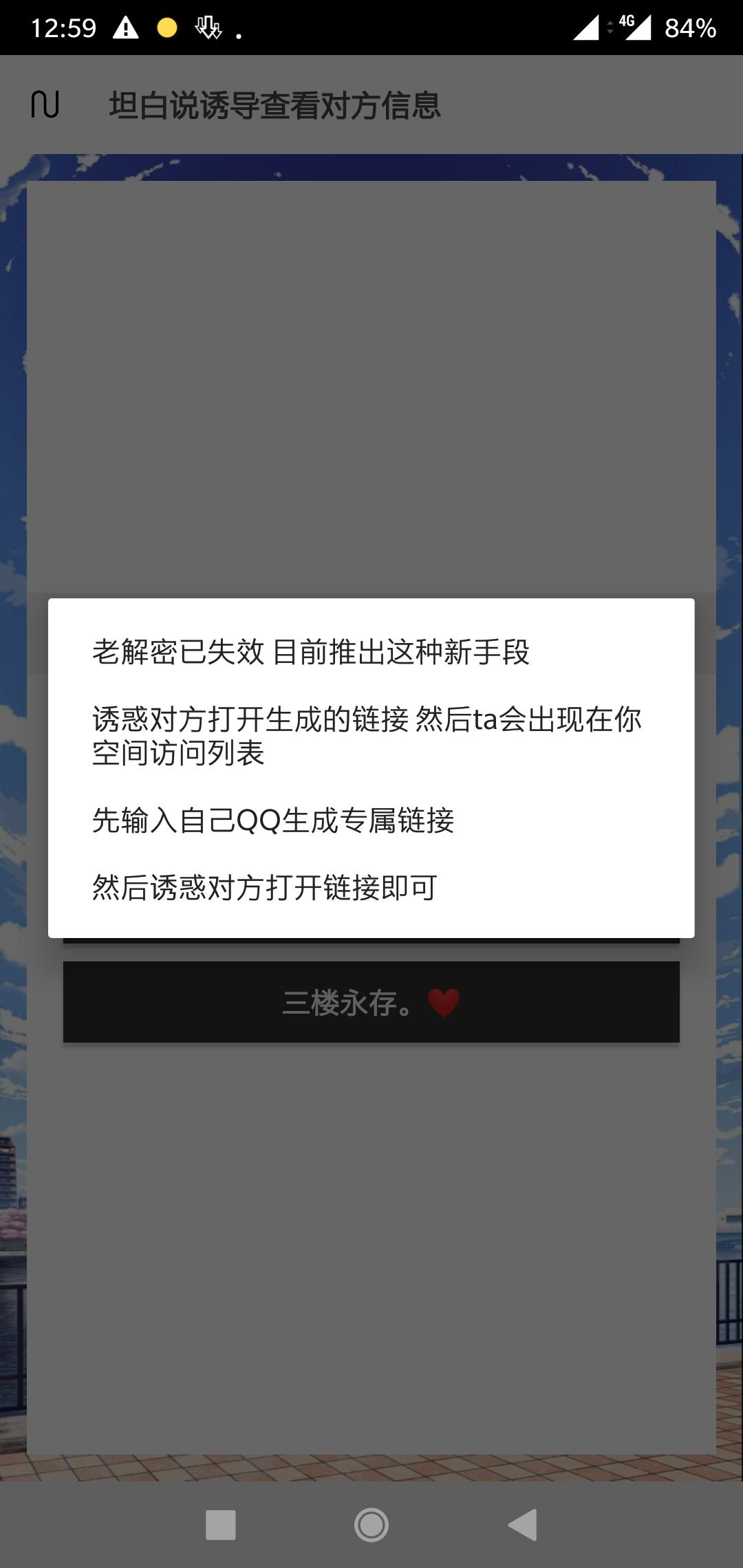 Screenshot_20180616-125954.jpg