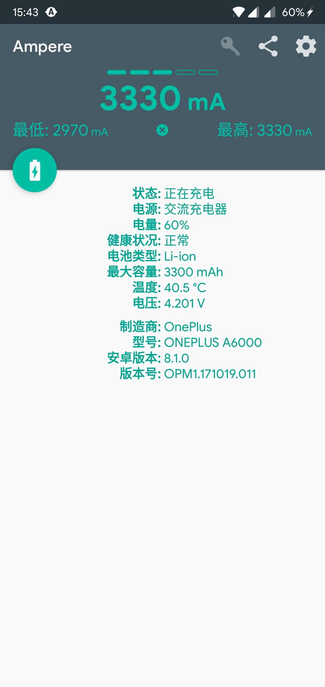 Screenshot_20180619-154330.jpg