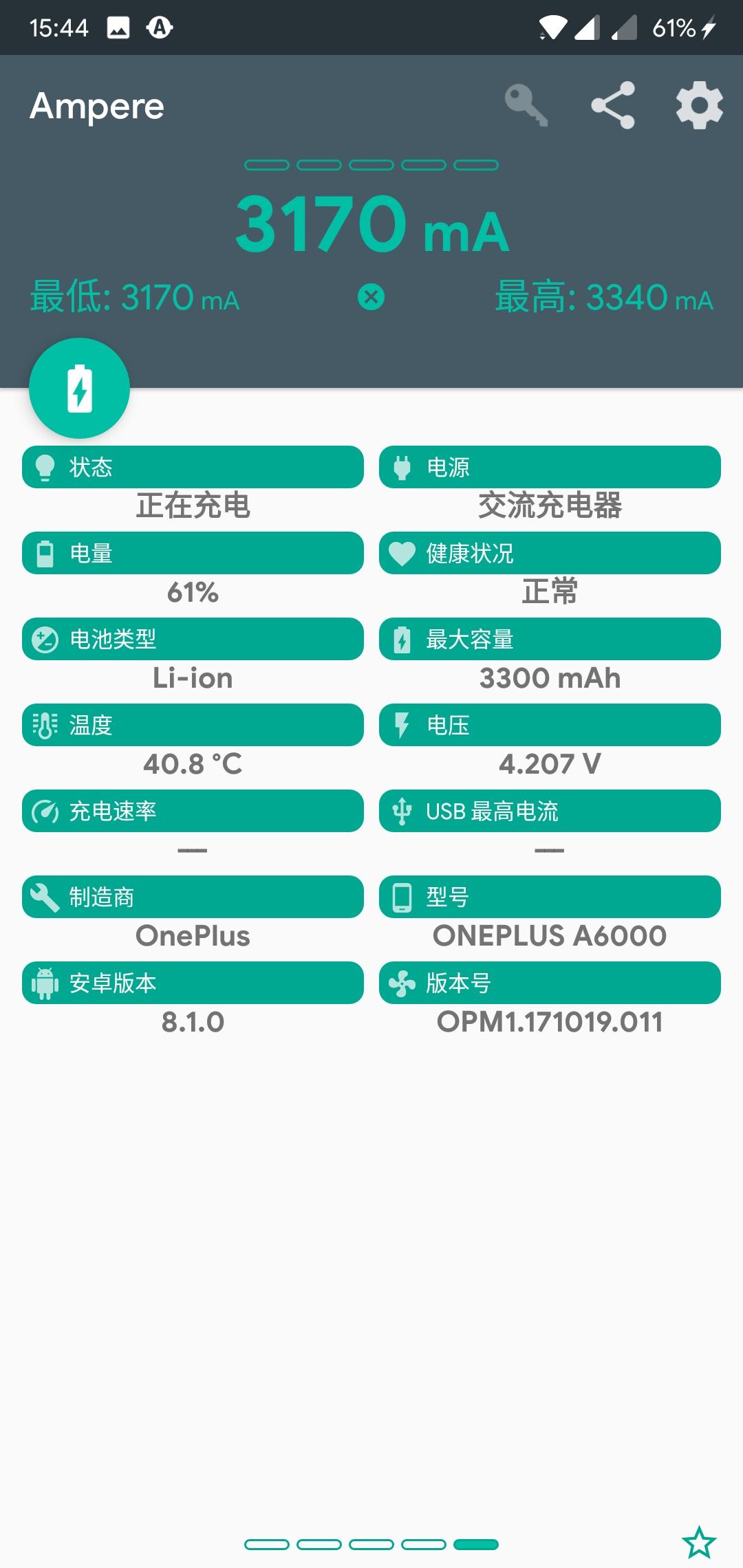 Screenshot_20180619-154405.jpg