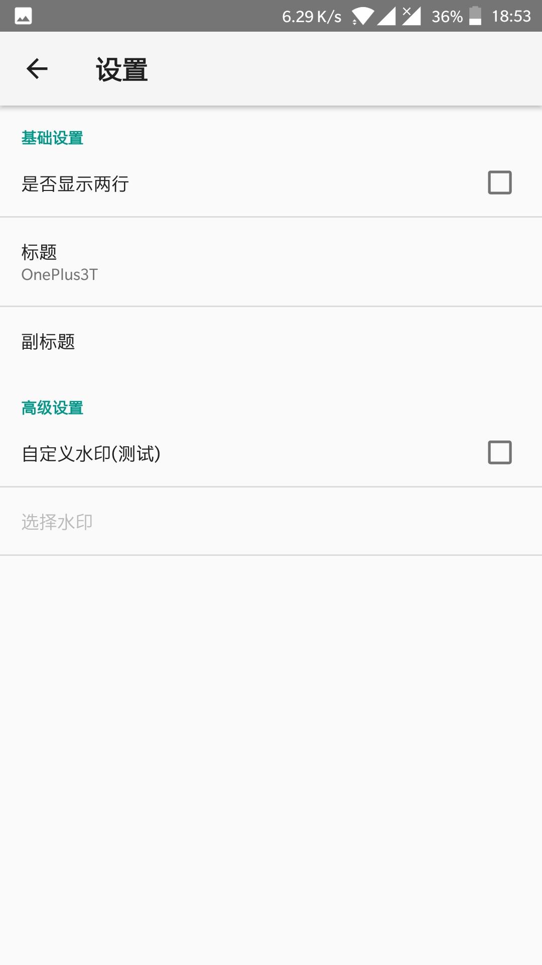 Screenshot_20180606-185302.jpg