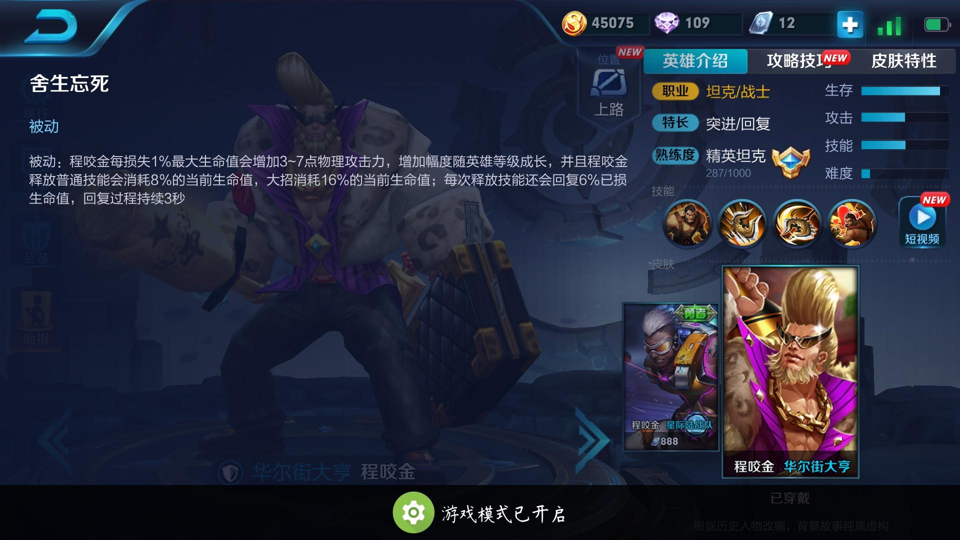Screenshot_20180622-152515.jpg