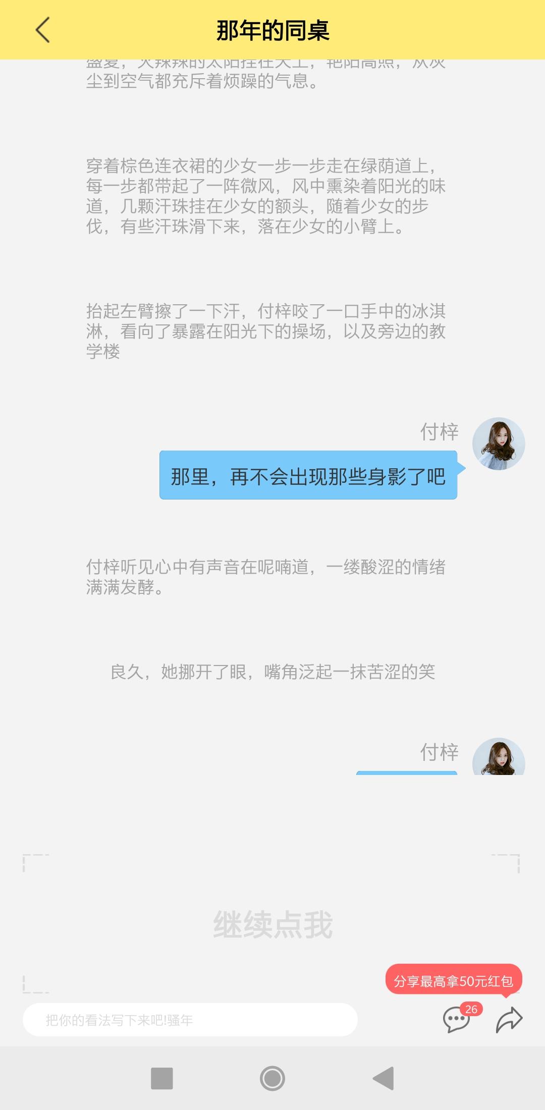 Screenshot_20180626-214534.jpg