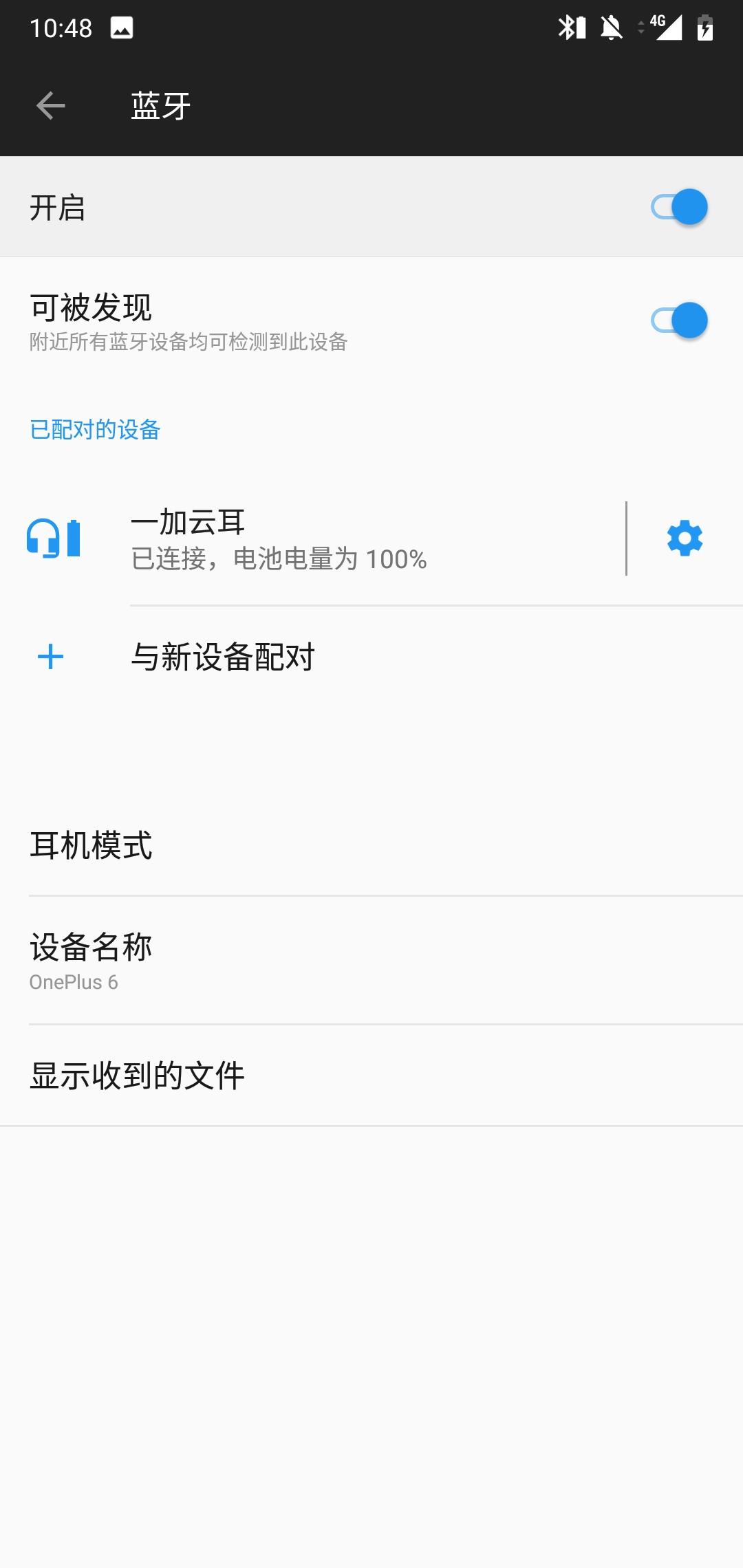 Screenshot_20180629-104835.jpg