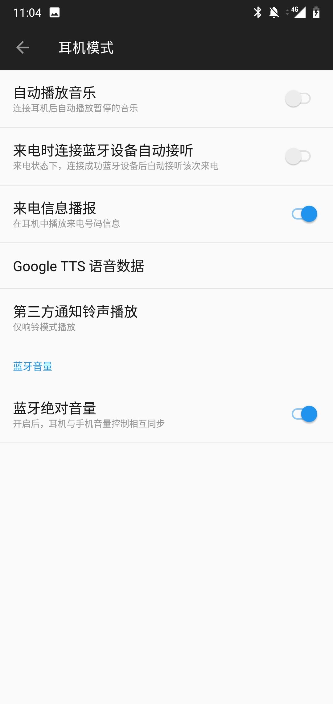 Screenshot_20180629-110417.jpg