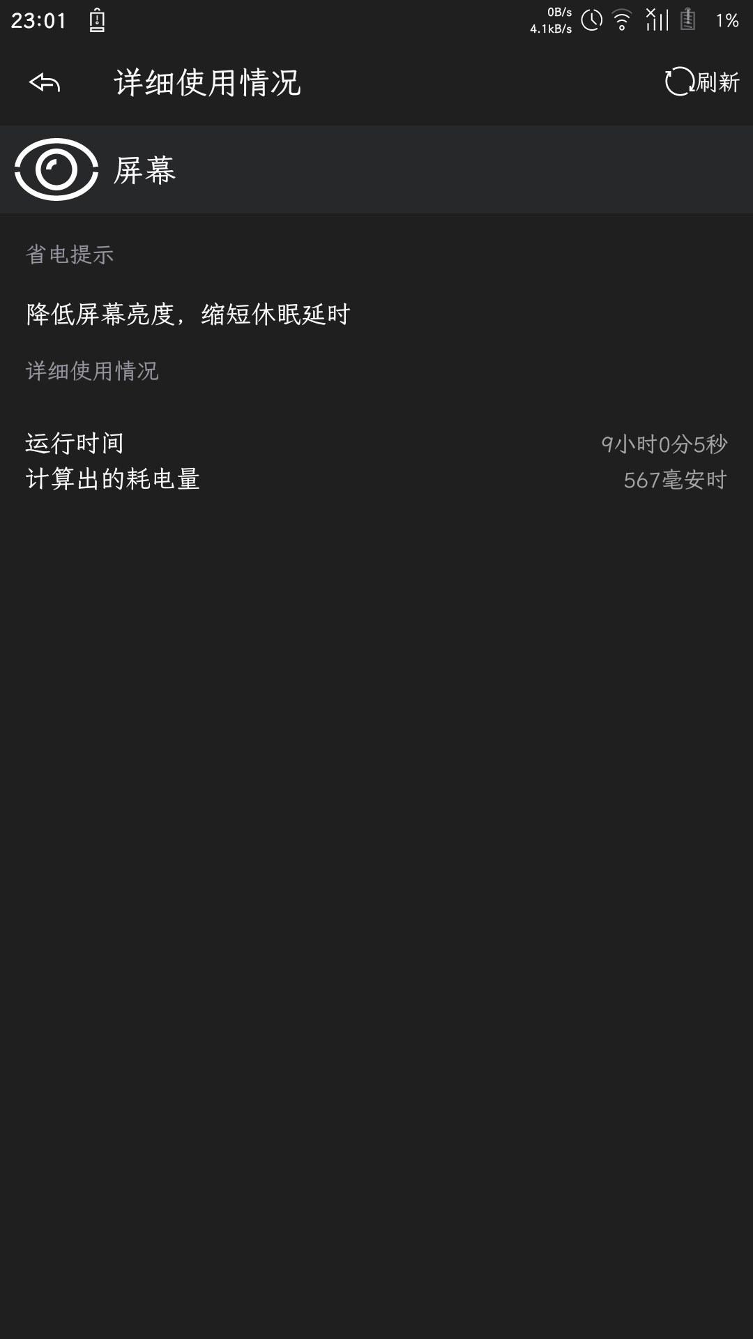 1530597944868.jpg