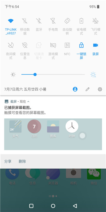Screenshot_20180707-185435.jpg