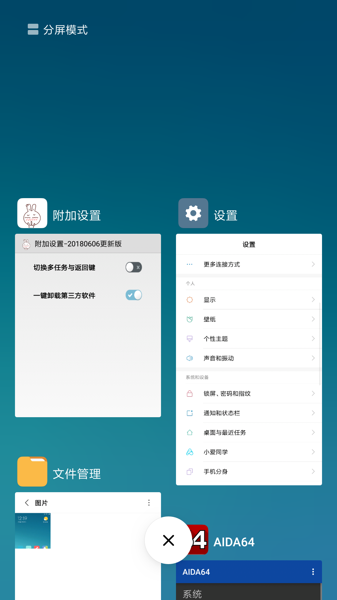 Screenshot_2018-07-06-12-21-53-689_com.android.systemui.png