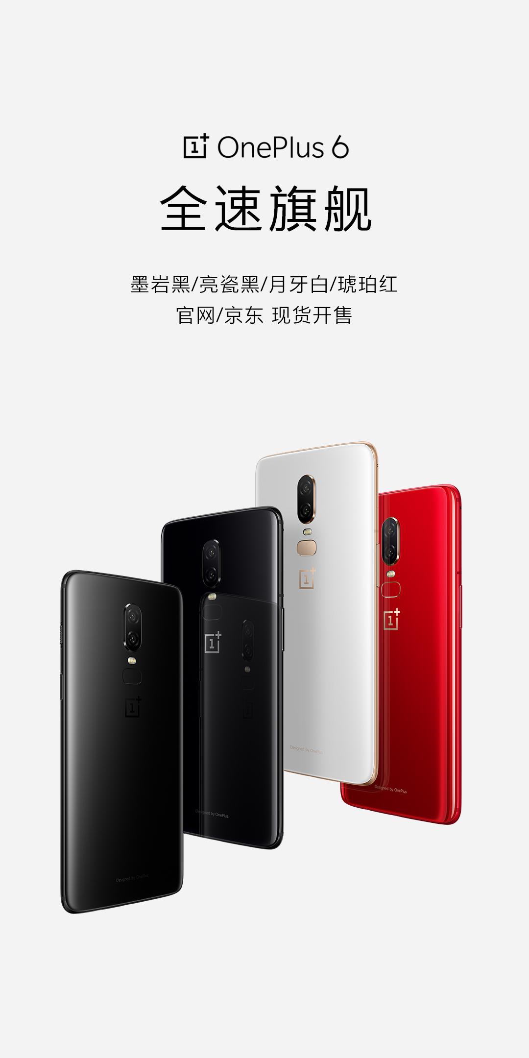 四个手机-社区-1080-2160.jpg