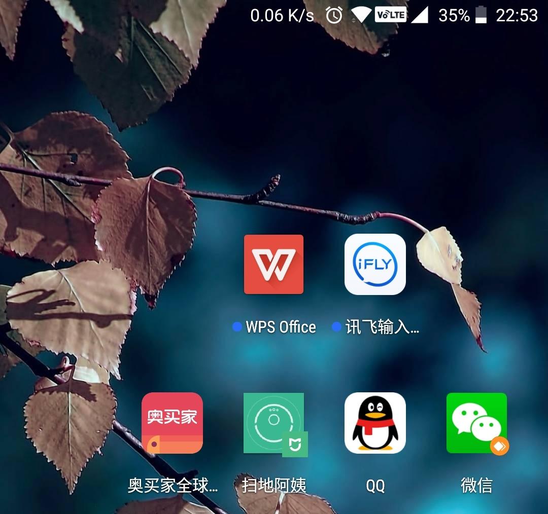 Screenshot_20180712-225351__01.jpg