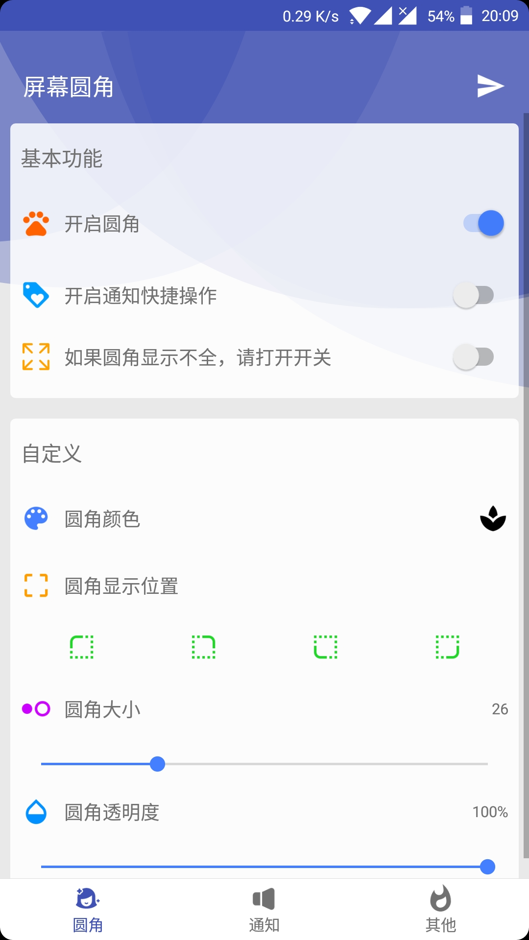 Screenshot_20180602-200945.jpg