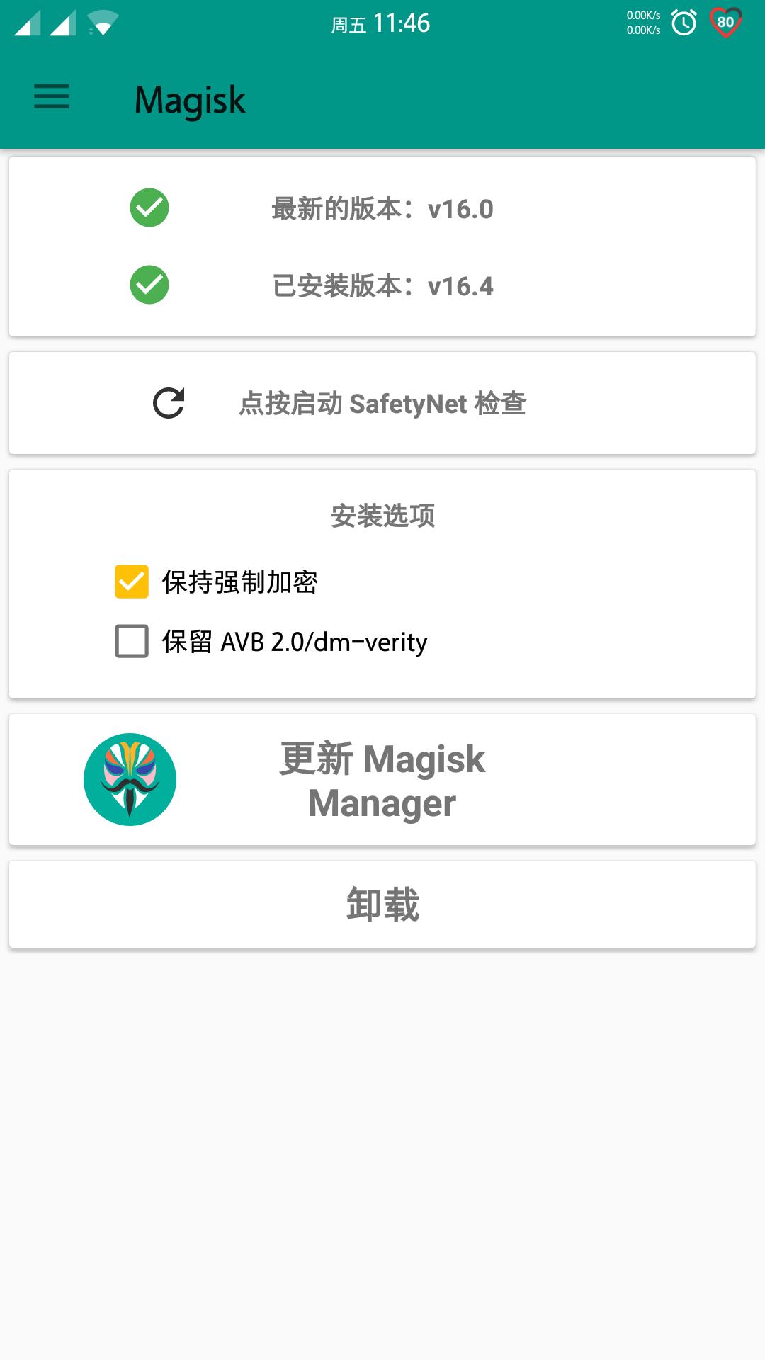 Screenshot_20180720-114651.png