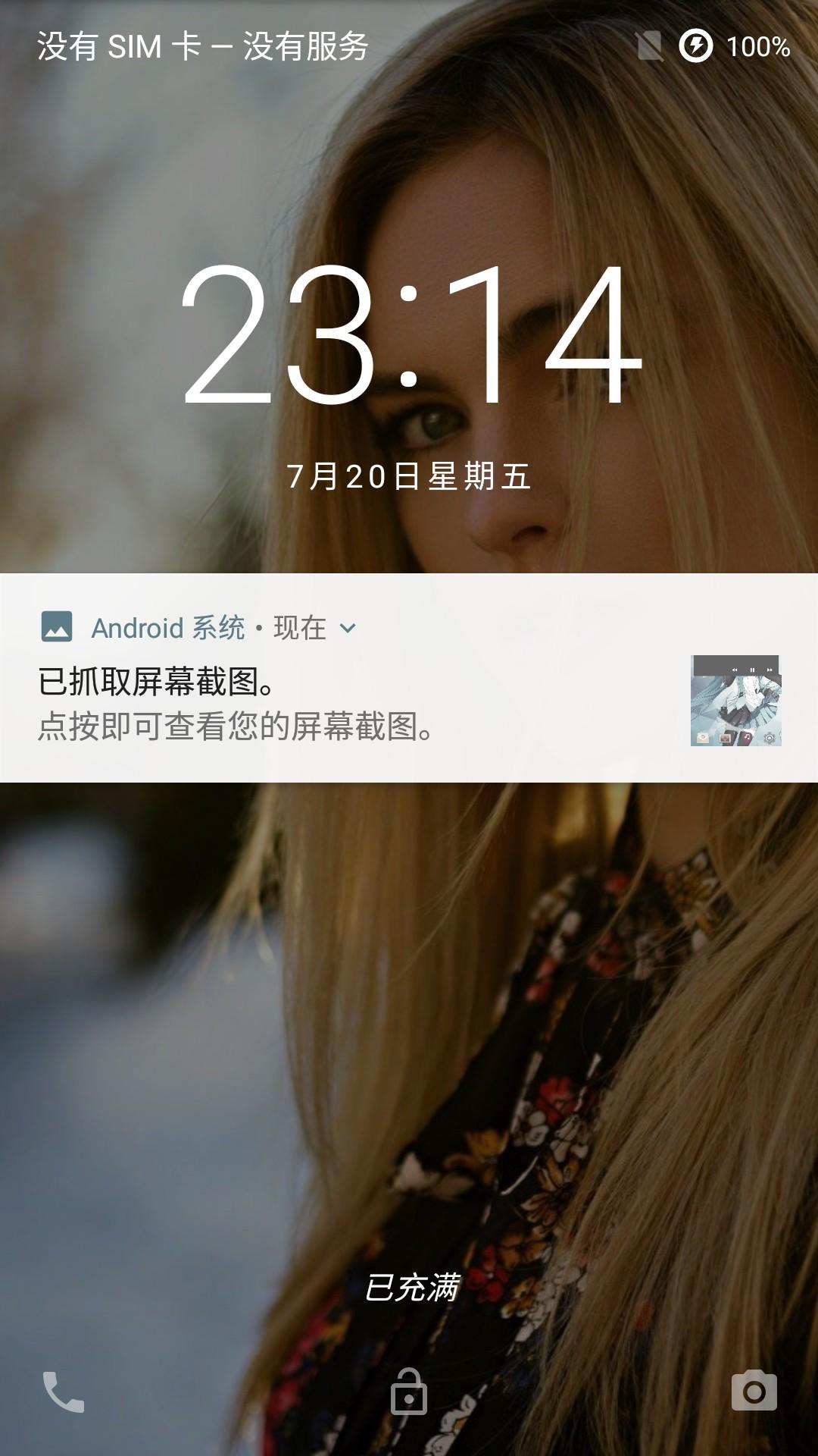 New0117Screenshot_20180720-231418.jpg