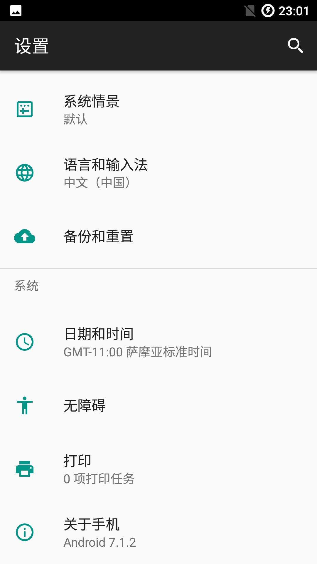 Screenshot_20180720-230144.png
