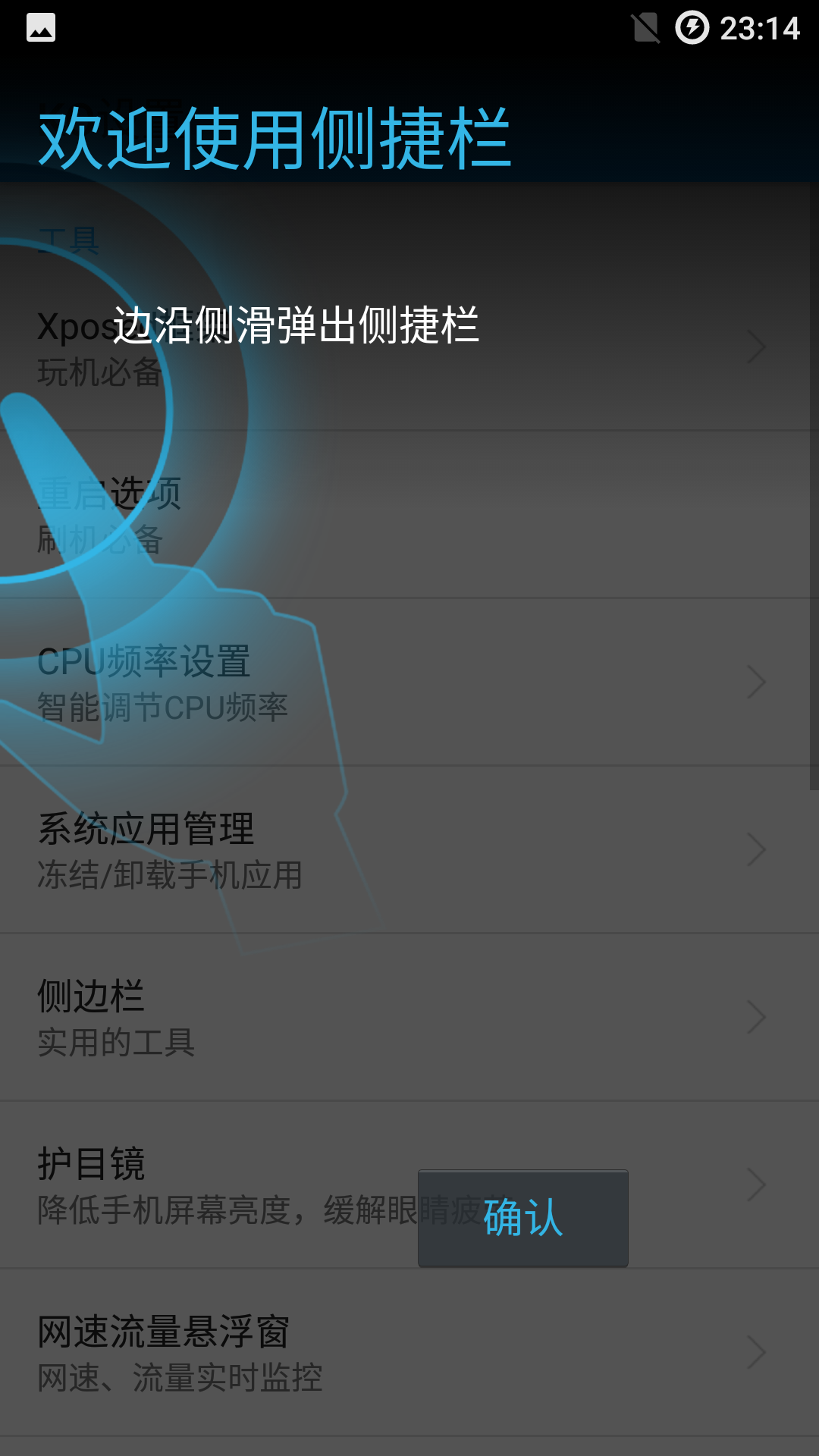 Screenshot_20180720-231446.png