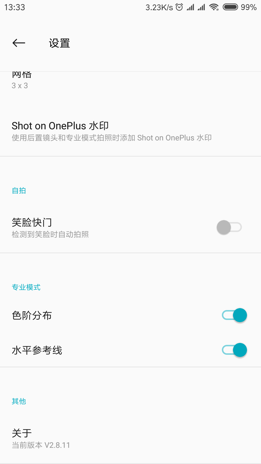 Screenshot_2018-08-02-13-33-50-510_com.oneplus.ca.png