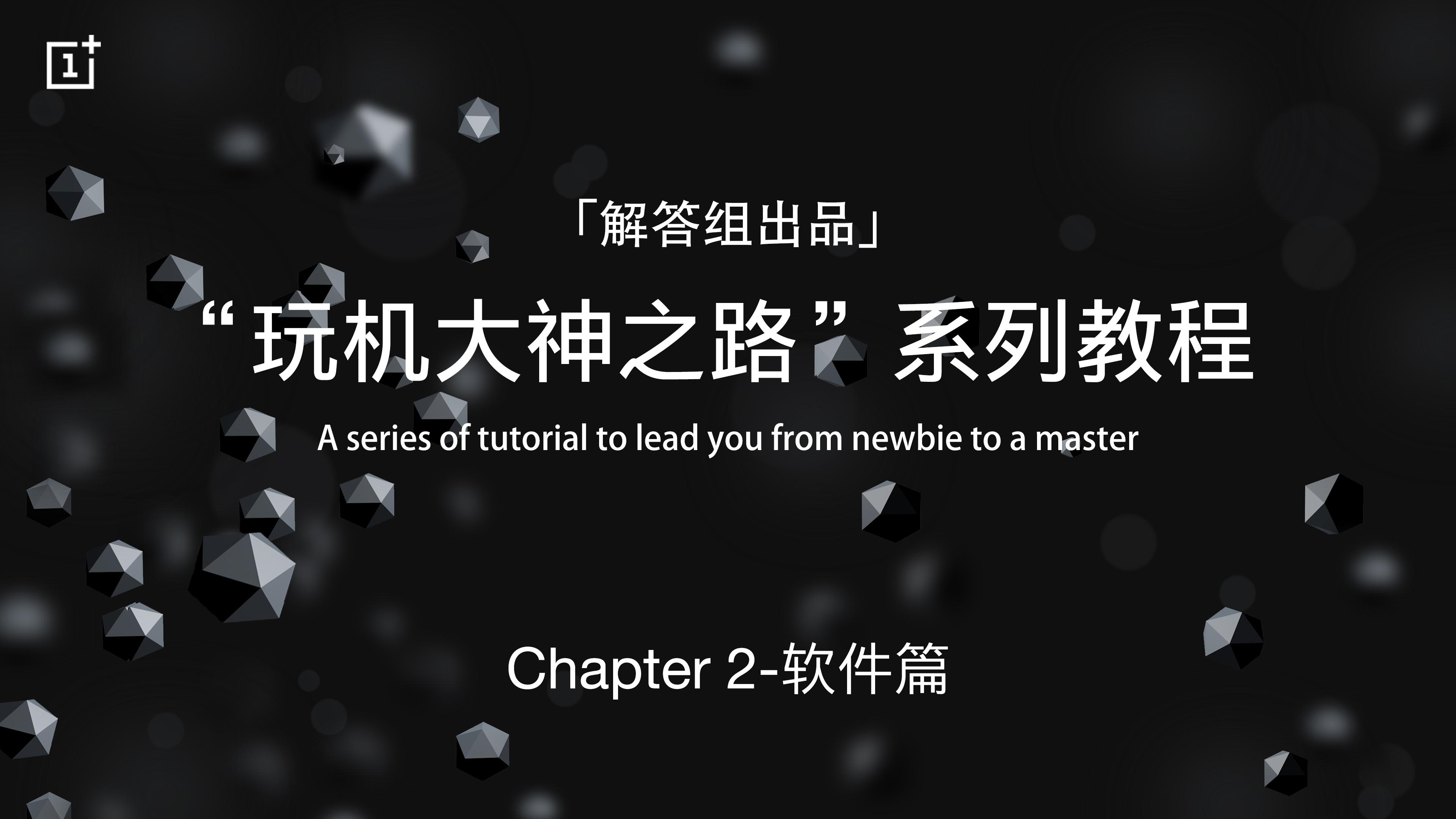 第二章.png