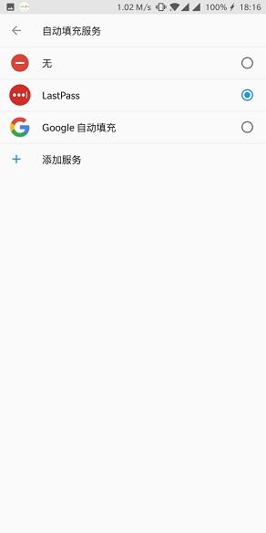 Screenshot_20180224-181626.jpg