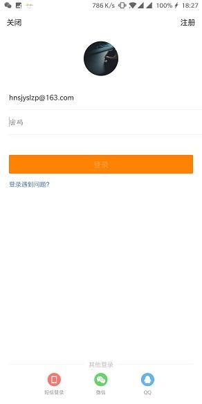 Screenshot_20180224-182702.jpg