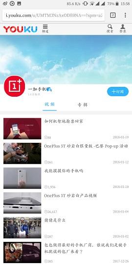 Screenshot_20180121-155859 - 副本.jpg