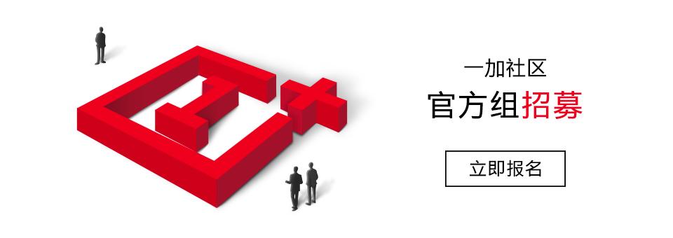 社区官方组招募960-340.jpg