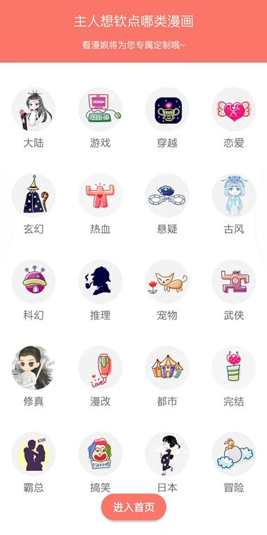 Screenshot_20180807-182900.jpg
