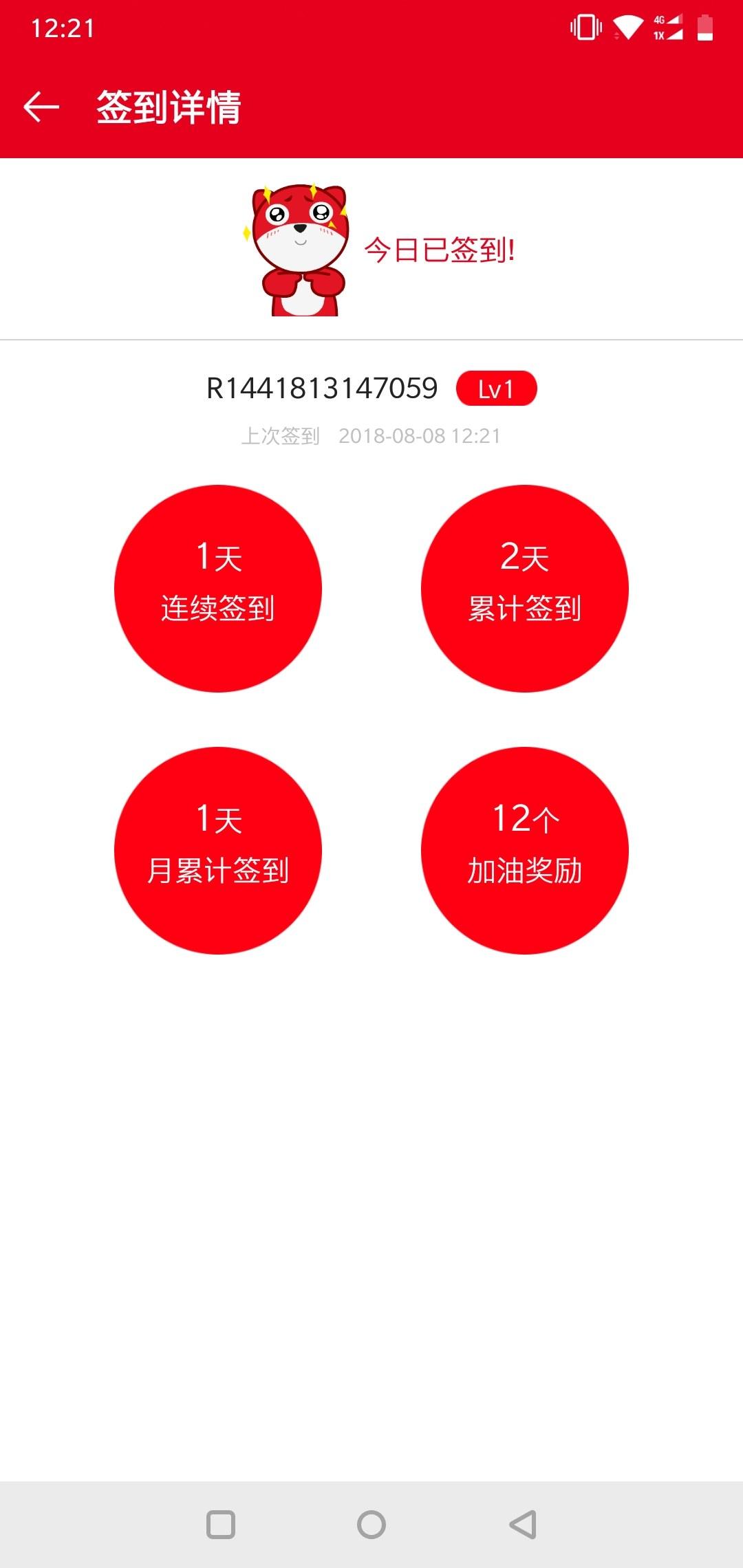 1533702136799.jpg