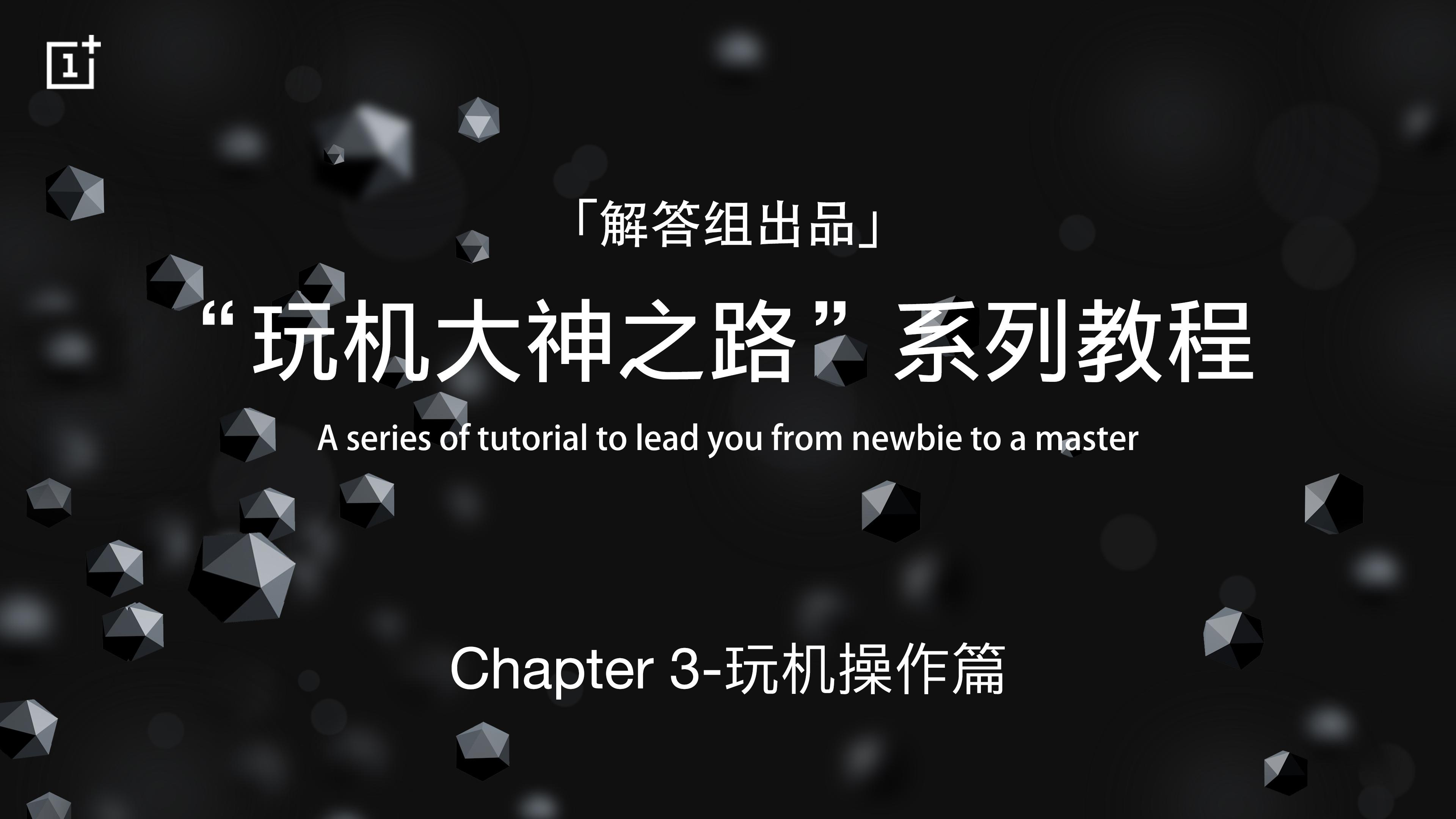 第三章.png
