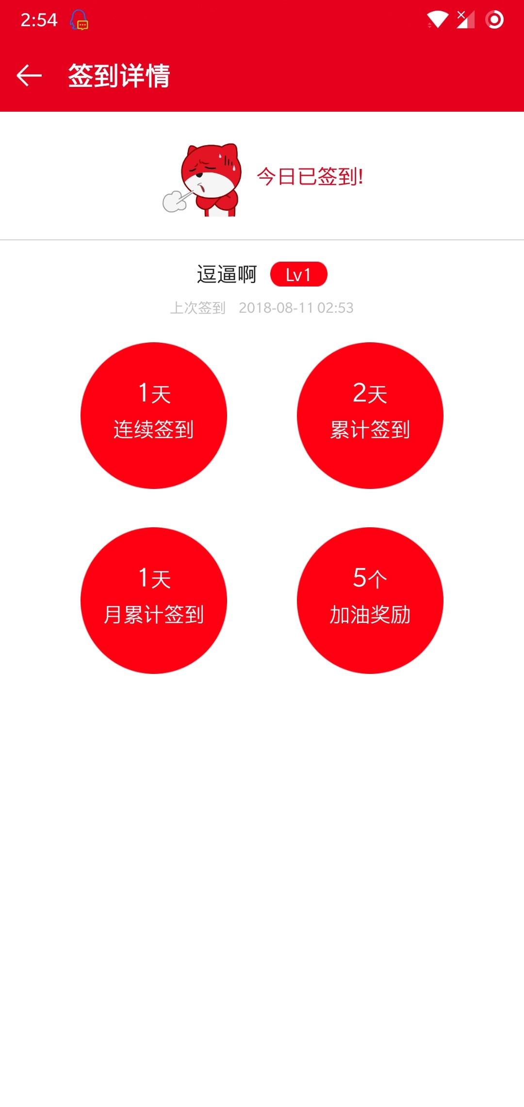 1533927284242.jpg