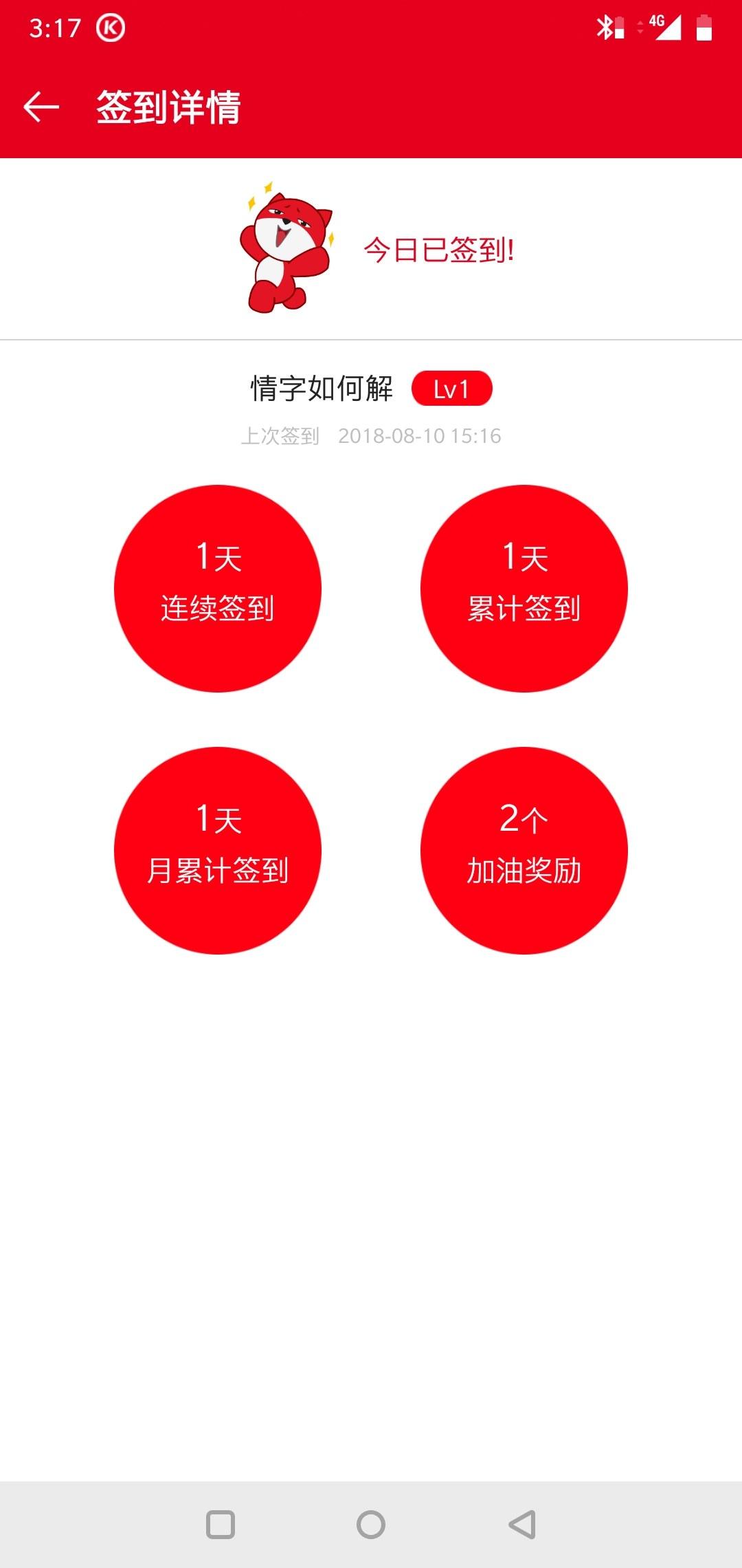 1533928692244.jpg