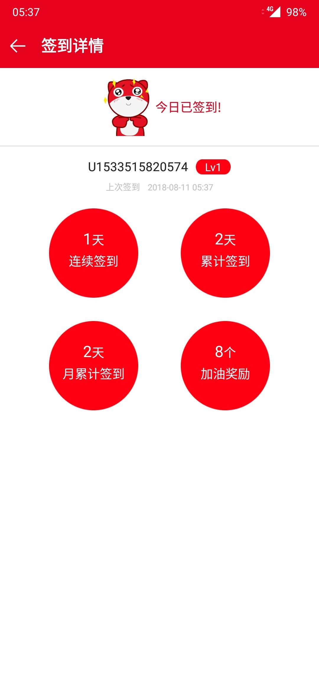 1533937091395.jpg