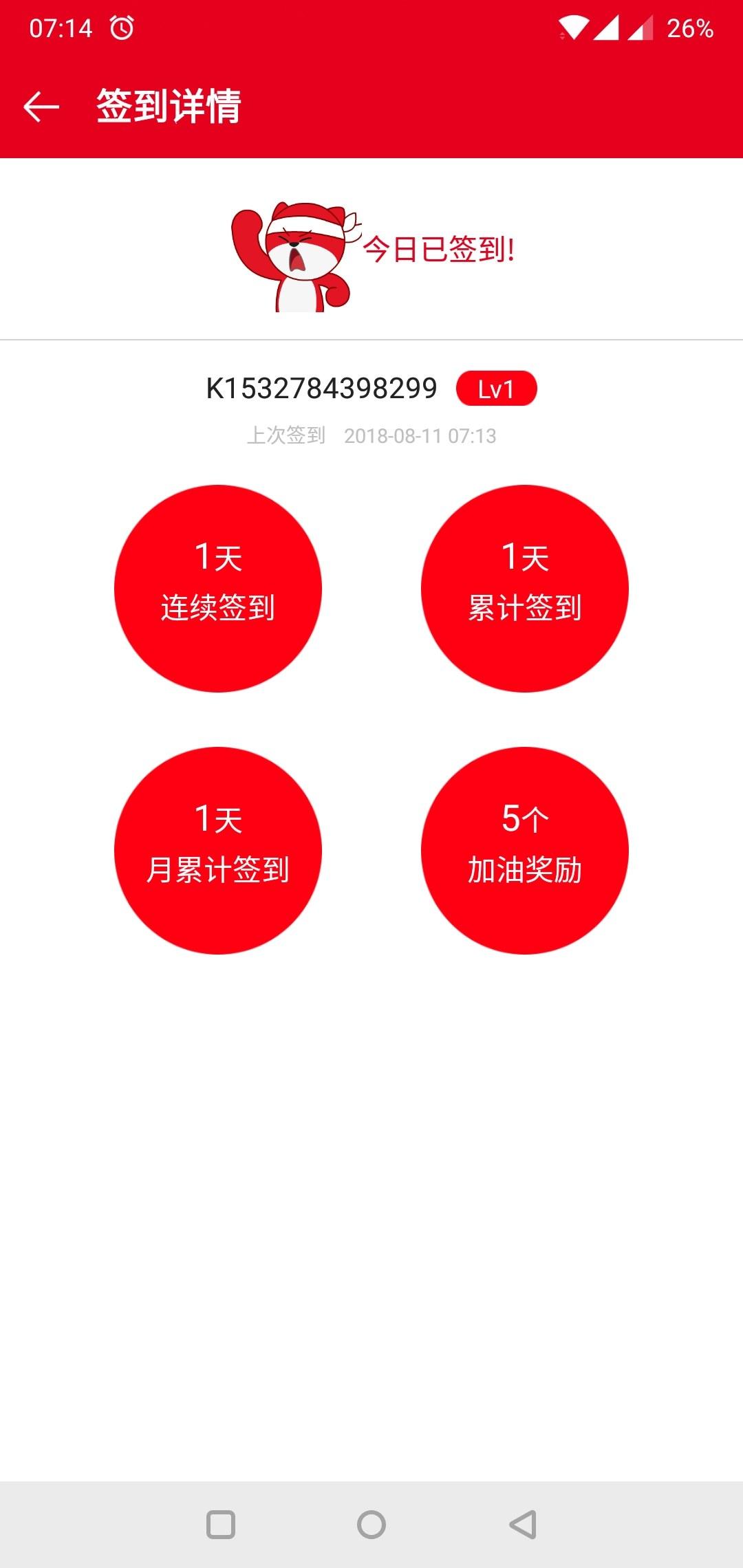 1533942909500.jpg