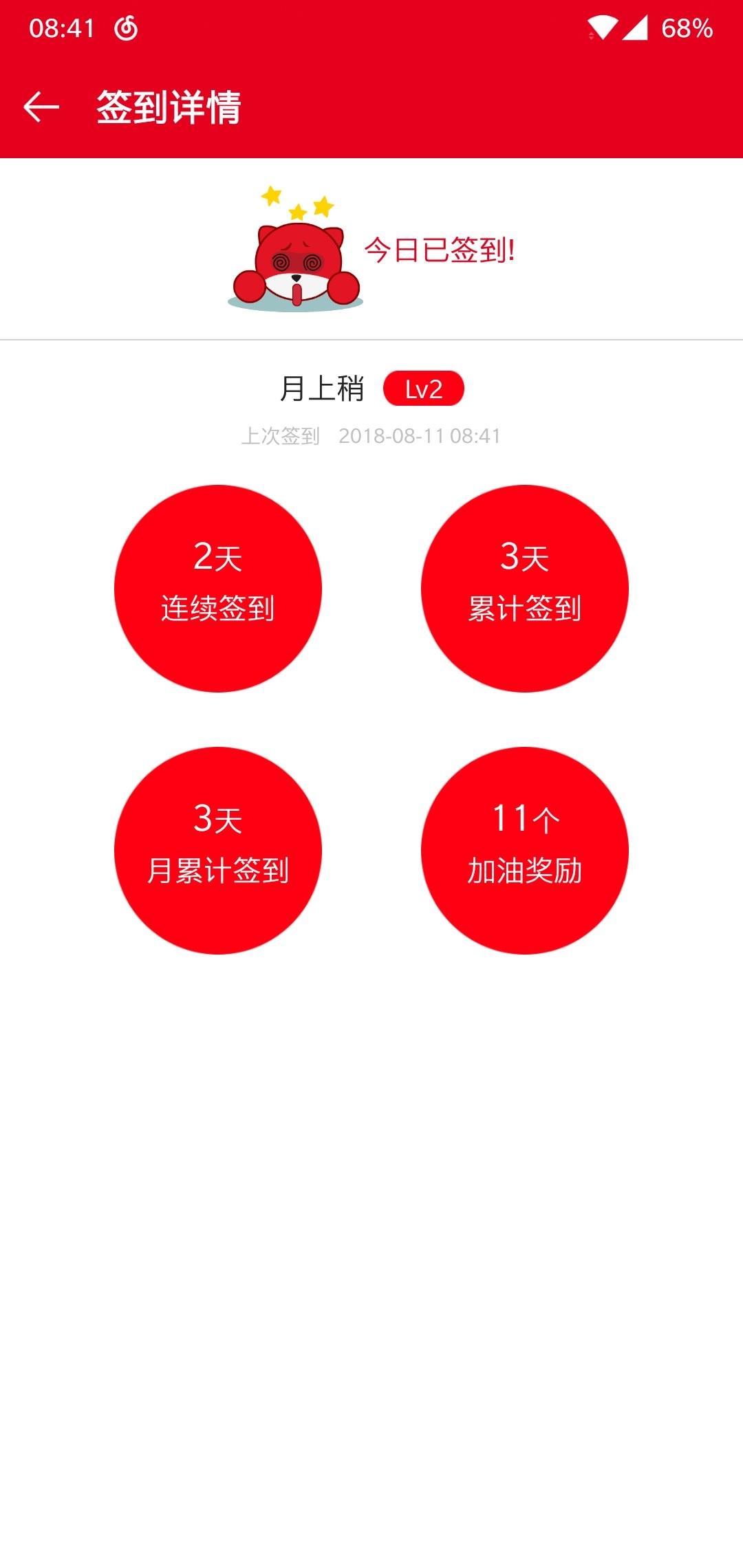 1533948144824.jpg