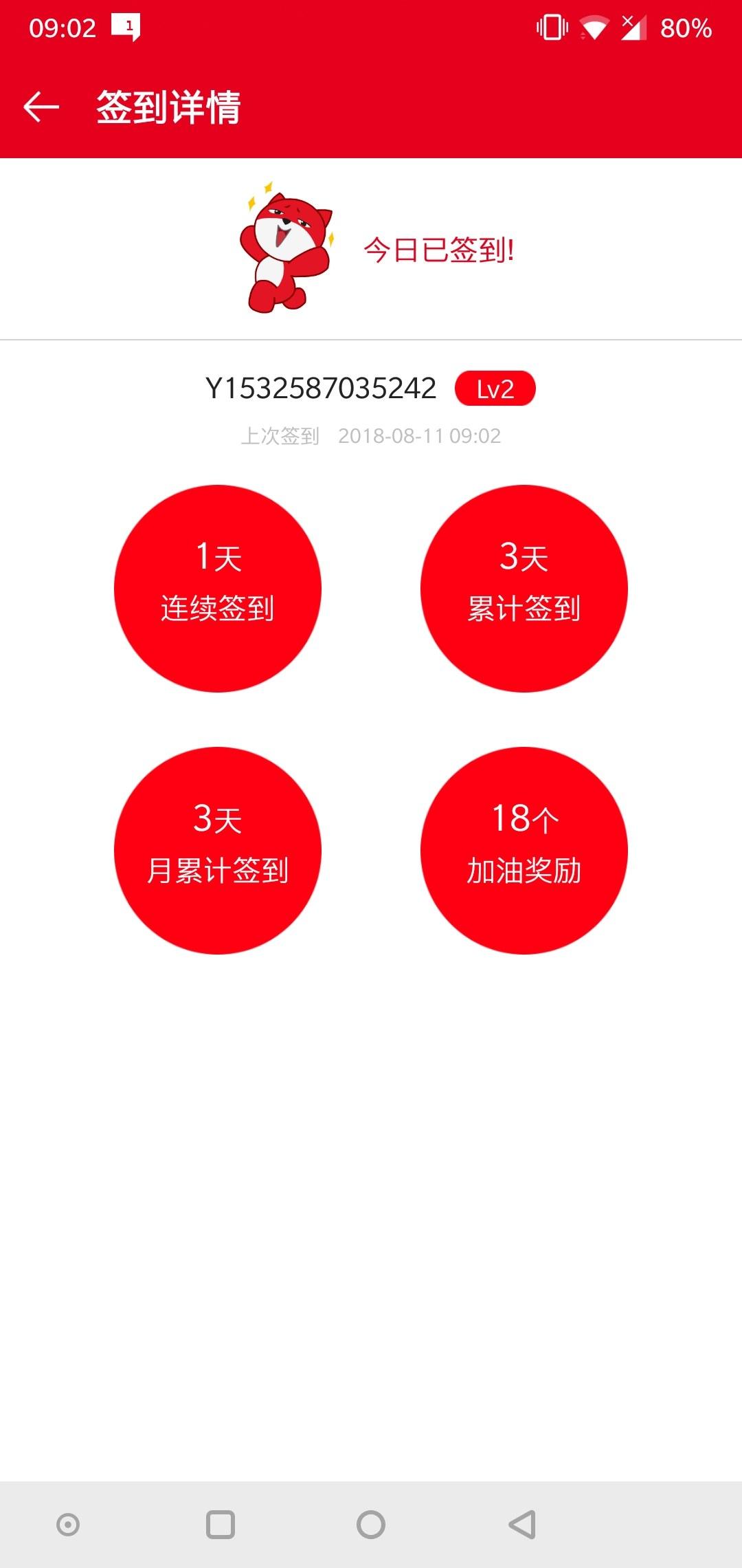 1533949354261.jpg