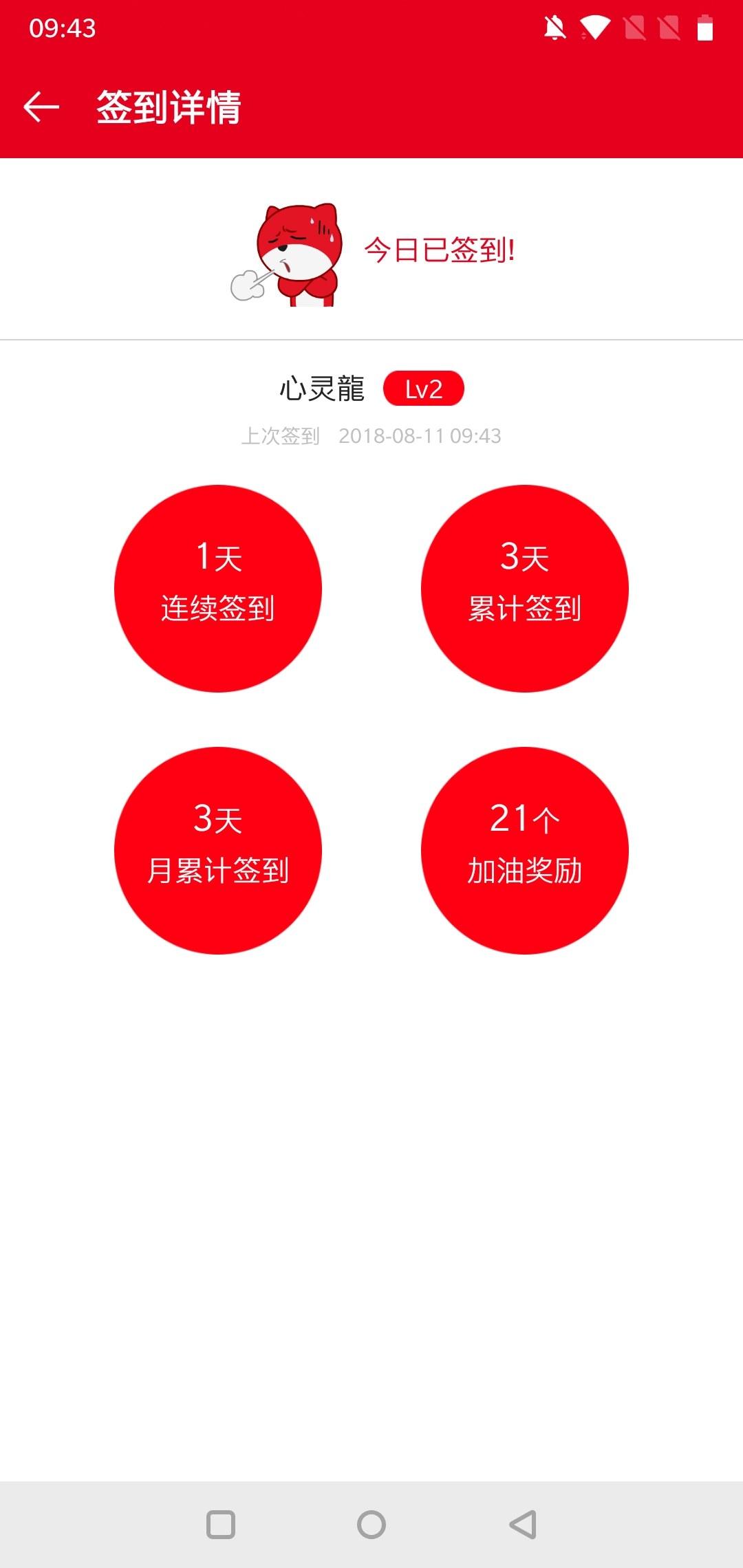 1533951856372.jpg