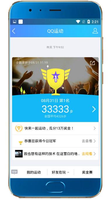 QQtupian20180901022445.jpg