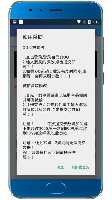 QQtupian20180901022459.jpg