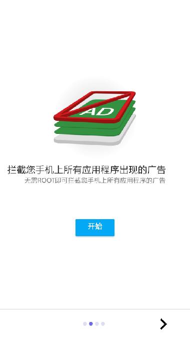 软件截图-01.jpg
