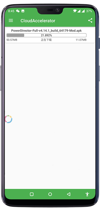 壳图09.05-205316.png