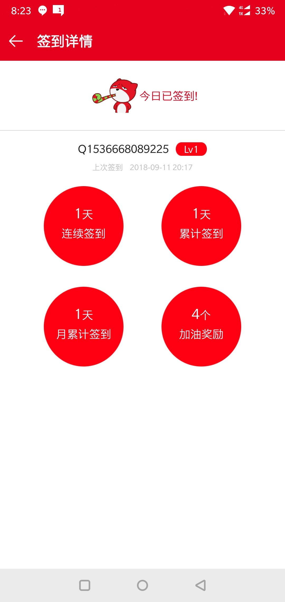 1536668879060.jpg