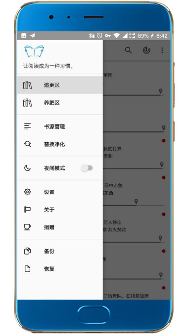 QQtupian20180913123821.jpg