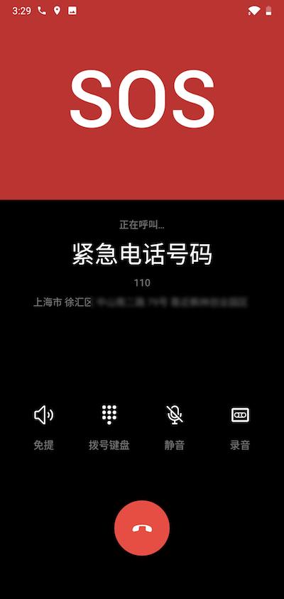 Screenshot_20180914-152929.jpg