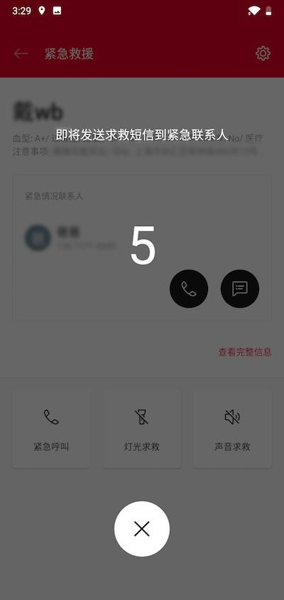 Screenshot_20180914-152952.jpg