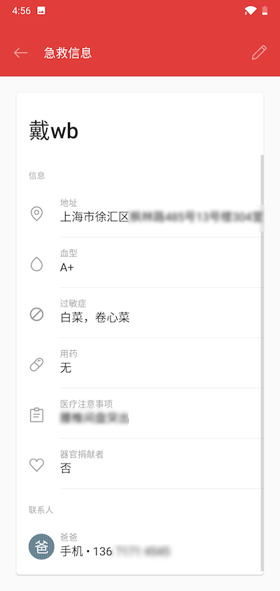 Screenshot_20180914-165634.jpg