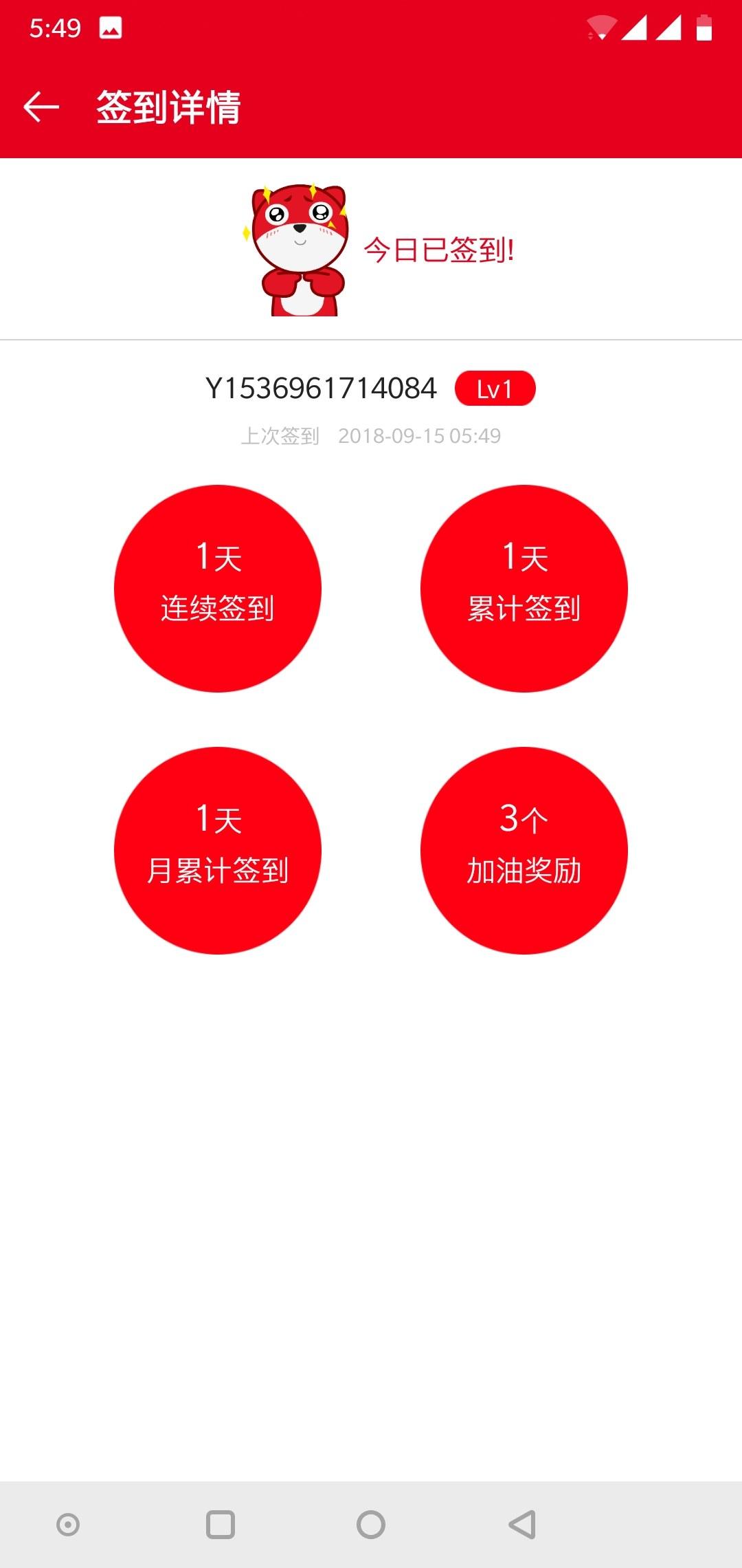 1536961965041.jpg